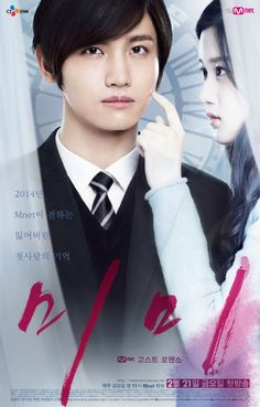 Korean drama starting today 2014/02/21 in Korea @ HanCinema :: The Korean Movie and Drama Database