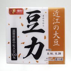 豆力 - 納豆