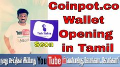 Coinpot.co Wallet Opening in Tamil
