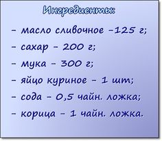 Пряники с начинкой – пряники примирения Как их приготовить, читайте на нашем сайте: http://nashydetky.com/pitanie/pryaniki-s-nachinkoy-pryaniki-primireniya