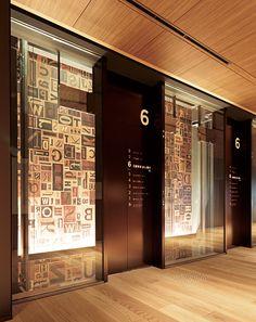 枚方 T-SITE|施工事例|東芝エレベータ株式会社 Hall Hotel, Elevator Design, Elevator Lobby, Lift Design, Cove Lighting, Lobby Design, Hotel Interiors, Exhibition Space, Corridor