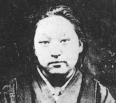 Fukuda Hideko, autrice et militante féministe Dangerous Minds, Vocational Skills, Social Justice