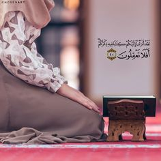 Allah Islamic Images, Islamic Love Quotes, Muslim Quotes, Islamic Inspirational Quotes, Islamic Pictures, Hijab Quotes, Allah Islam, Islam Quran, Ramadan
