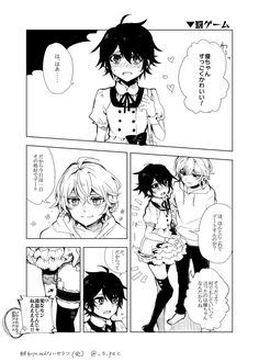 Anime Love, Anime Guys, Seraph Of The End, Billdip, Owari No Seraph, Kirito, Shounen Ai, Manga Games, Science And Nature