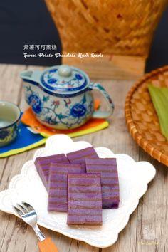 紫薯可可蒸糕 Sweet Potato Chocolate Kueh Lapis