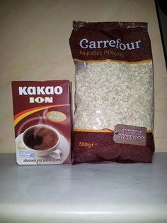 0 το κακάο - 1 η βρώμη Bread, Coffee, Drinks, Food, Kaffee, Drinking, Beverages, Brot, Essen