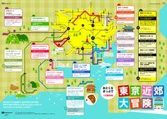 おとくなきっぷで東京近郊大冒険 トリップアドバイザーのインフォグラフィックスで世界の旅が見える