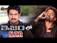 Jr NTR to Play a Guest Role in Kalyan Ram ISM Movie | Latest Telugu Movie Updates | Telugu Cinema - YouTube