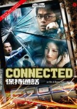 Connected (Bo chi tung wah) :: Horror Review