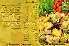 Fruit and chicken salsa salad