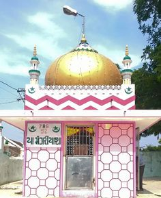 Mangariyashahpir (Radiallaho ta'ala Anho) Dargah Thiis Mazar(Dargah) Is Located in the village Hadfodi. At Hadfodi, Taluka: Upleta, Distirict: Rajkot.