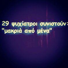 Greek word's