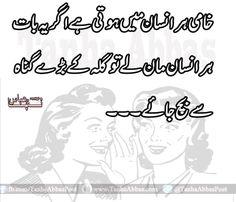 backbite quotes gila karna tanha abbas quotes urdu quotes  tanha abbas poetry urdu shayri