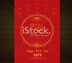 Chinese New Year of goat Design