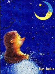 Nite, Nite.....Sweet Dreams!!! Good Night Gif, Good Night Image, Nighty Night, Animation, Beautiful Gif, Betty Boop, Say Hello, Sweet Dreams, Hedgehogs