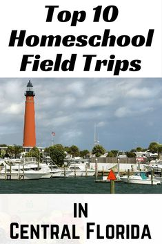 Here's a list of 10 of the BEST field trip ideas for Central Florida homeschoolers.