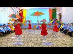 Танец с зонтиками (Видео Валерии Вержаковой, 2017) - YouTube