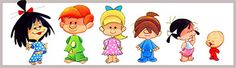 Todos Paper Dolls, Disney Characters, Fictional Characters, Old Things, Comics, Illustration, Kids, Anime, Vintage