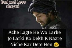 So sweet of them...... Mujhe b ..... Wo aur ziada ache lagte hai ..... ;)
