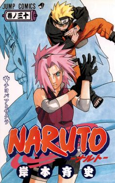 Naruto 30 - Puppet Masters / Masashi Kishimoto