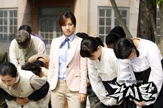 Bridal Mask - Korean Drama - AsianWiki