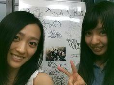 NMB48オフィシャルブログ:  で、でーと。りぽぽ http://ameblo.jp/nmb48/entry-11348601580.html