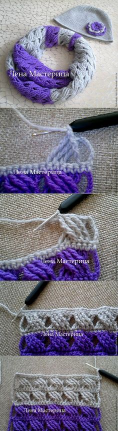 Learn to crochet a beautiful, amazing infinity scarf within the very reasonable period of time. I believe that a good half an hour is enough to crochet yourself Crochet Stitches Patterns, Crochet Motif, Crochet Shawl, Crochet Designs, Knitting Patterns, Knit Crochet, Crochet Ripple, Crochet Amigurumi, Crochet Scarves