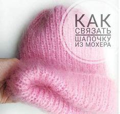 Knitting Baby Patterns Ear Warmers Ideas For 2019 Loom Knit Hat, Crochet Beanie, Knitted Hats, Crochet Hats, Knitted Blankets, Afghan Crochet Patterns, Baby Knitting Patterns, Baby Patterns, Knit Fashion