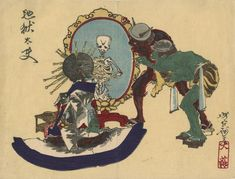 "Tsukoika Yoshitoshi, ""The Hell Courtesan Jigukudayu sees herself as a Skeleton in the Mirror of Hell,"" from the series 'Yoshitoshi Ryakuga' (Sketches by Yoshitoshi) (1882), woodblock print, the Herman D. Doochin Collection, Vanderbilt University Fine Arts Gallery"