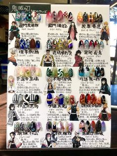 Shoe Nails, Aycrlic Nails, Anime Nails, Les Nails, Yellow Nail Art, Anime Inspired Outfits, Dipped Nails, Anime Stickers, Classy Nails