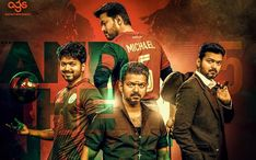 One of the biggest films of the year and definitely the most-awaited for the Tamil audience is Thalapathy Vijay starrer Bigil. Directed by Atlee, Bigil is a sports drama all set to hit the screens on Diwali. It Movie Cast, It Cast, Ilayathalapathy Vijay, Cast Nets, Vijay Actor, 4k Wallpaper For Mobile, Box Office Collection, Promotional Events, Action Film