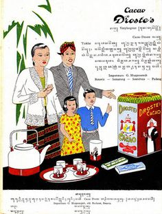 1923 1938 Source : Volksalmanak Djawi , Bale Poestaka Batavia C 1938 Vintage Advertising Posters, Vintage Advertisements, Vintage Ads, Vintage Posters, Vintage Photos, Old Commercials, Dutch East Indies, Javanese, Poster Ads