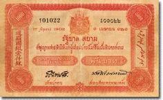 เงินไทย