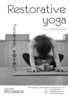 Restorative yoga poster on Behance