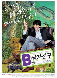 6 of 10 | My Boyfriend is Type B (2005) Korean Movie - Romantic Comedy | Lee Dong Gun