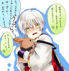 Drawing S, Compass, Kawaii Anime, My Dream, Hero, Manga, Cute, Drawings, Sketches