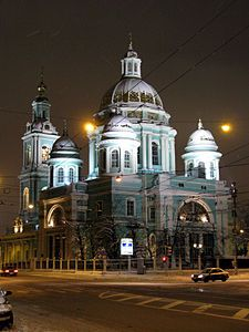 Yelokhovo Cathedral // Russia