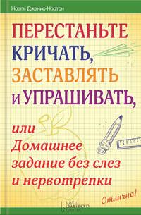 Learn Russian, English Study, Teaching Kids, Parenting Hacks, Activities For Kids, Psychology, Life Hacks, Relationship, Education