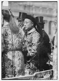 """Chinese Qing Dynasty Prince Fulun.  Fulun, nephew of the Qing Emperor, led China's delegation to the St. Louis World's Fair in 1904, the first ever officially attended by China. The """"Chinese Village"""" featured merchants selling silks, teas and carvings, as well as magicians, musicians, fire-eaters and actors depicting a wedding ceremony. Dancers performed a dragon dance and a temple featured religious rites."""