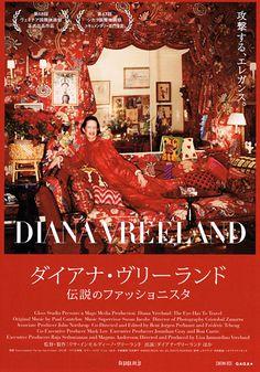 ダイアナ・ヴリーランド 伝説のファッショニスタ DIANA VREELAND THE EYE HAS TO TRAVEL (2011)