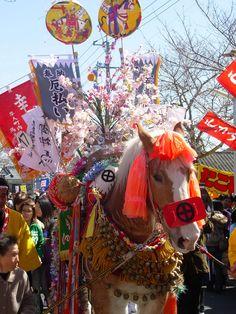 Kirishima Horse Festival, Japan