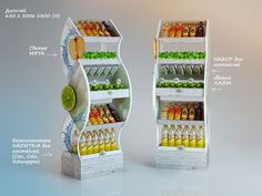 Trade equipment for Diageo / Summer Mix on Behance