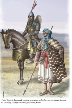 Turkish ghulam and berber infantryman from Kutama tribe in Fatimid service, late X c.