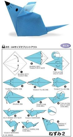 50 #Origami Tutorials to Pass the Time or Start a New Hobby ...