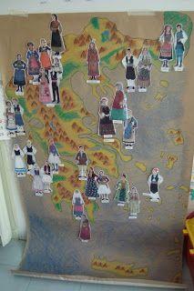 Φρου Φρουκατασκευές στον Παιδικό Σταθμό!: 25η του Μαρτιού