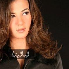 """بالفيديو: دنيا سمير غانم تطلق جديدها """"لو كنت مكانك""""، هل أعجبتكم؟ www.layalina.com"""