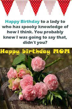In front of us, sending birthday quotes for mom, or sending happy mothers day quotes for mom could Happy Birthday Mom Message, Happy Birthday Mother, Birthday Wishes For Mom, Birthday Weekend, Birthday Cards Images, Birthday Wishes And Images, Birthday Wishes Messages, Wishes Images, Famous Birthday Quotes