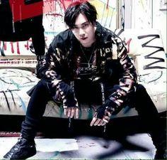 Tatsuhisa Suzuki, Voice Actor, The Voice, Bae, Drama, Punk, Actors, Movies, Films