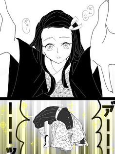 Đây chỉ là fic mang giá trị giải trí, toàn là ảnh về bộ anime Kimetsu… #ngẫunhiên # Ngẫu nhiên # amreading # books # wattpad Anime Angel, Anime Demon, Devilman Crybaby, Anime Illustration, Cute Anime Guys, Demon Slayer, Anime Ships, Manga Games, Wattpad