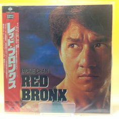 Rumble in the Bronx (1995) PILF-7337 LaserDisc LD NTSC OBI Japan 67-013